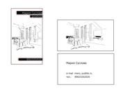 Дизайн интерьера,  декорирование интерьера,  авторский надзор