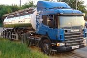 Продам полуприцепы-цистерны для перевозки всех видов  наливных грузов
