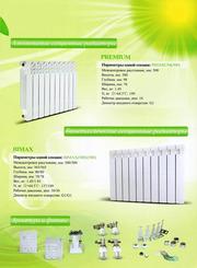 Качественные радиаторы отопления в Самаре оптом