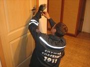 Открыть замок,  дверь,  сейф Самара,  Тольятти,  Новокуйбышевск,  Чапаевск