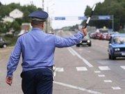 Грозит лишение водительских прав