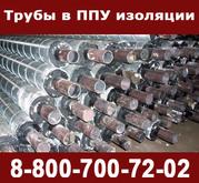 Продаю трубу ст 530*8-2-ППУ-ПЭ ГОСТ 30732