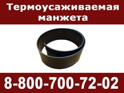 Термоусаживаемая лента для изоляции стыков соединений ППУ труб