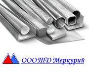 ООО ТД Меркурий-металл,  металлопрокат,  нержавейка