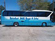 Автобусные Туры в Соль-Илецк из Тольятти и Самары