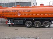 Полуприцеп-бензовоз CIMC,  36 м3,  2013г.в.