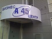 Продаются офисы от 25 кв.м.  по 37 000 руб./кв.м. на Аврора / Аэродром