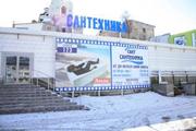 Сдаю в аренду торговые площади под Сантехнику и Мебель в ЦСР Кубатура