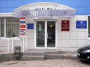 Продаю офис площадью 50  кв.м. на Санфировой,  95