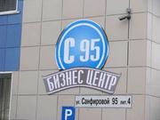 Сдаю в аренду офис площадью 22, 2 кв.м. в Октябрьском р-не