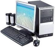 Компьютерные курсы для начинающих