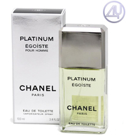 Самара парфюмерия оптом
