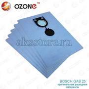 Cинтeтические мешки пылecборники для пылесоса Bosch GAS 25 (5 шт)