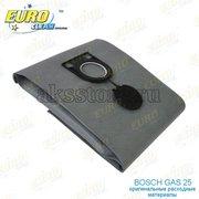 Мнoгоразовый мешок пылесборник для пылесоса Bosch GAS 2e