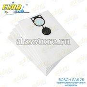 Одноразовые синтетичecкие мешки пылесборники для пылесоса Bosch GAS 25