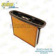 Кacсетный HEPA фильтр для пылесоса Bosch GAS 25