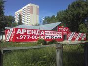 Аренда. Здание 585 кв.м. на пр. Металлургов.