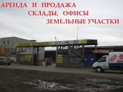 Продаю ЗУ на территории охраняемой базы общей площадью 500 кв.м.