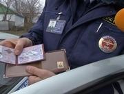 Автоюрист поможет избежать лишения прав