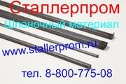 Шестигранник ГОСТ 8560-78