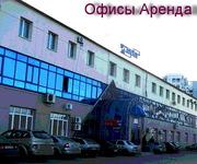 Офис в аренду с Видом на Волгу по 310 руб/кв.м. Ленинский район