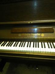 Продаю немецкое пианино Wilhelm Spaethe