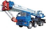 Аренда автокрана 32 40 50 тонн