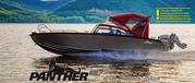 Катер «PANTHER-8000» боурайдер